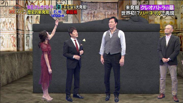 2018年01月03日宇垣美里の画像20枚目