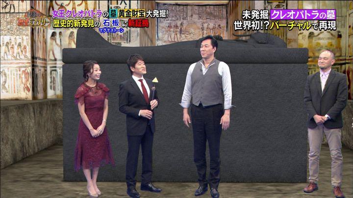 2018年01月03日宇垣美里の画像21枚目