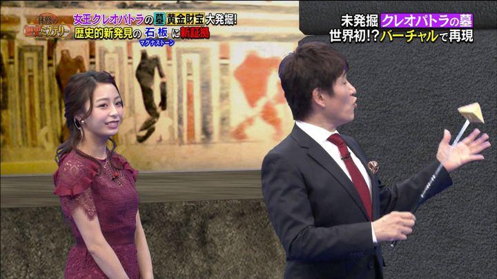 2018年01月03日宇垣美里の画像23枚目