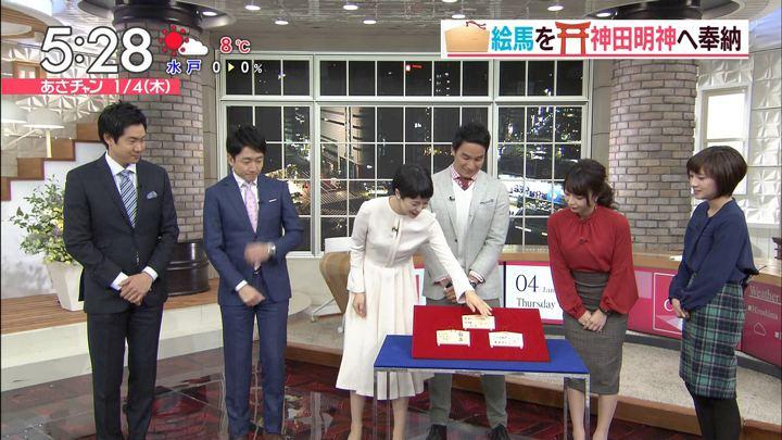 2018年01月04日宇垣美里の画像06枚目