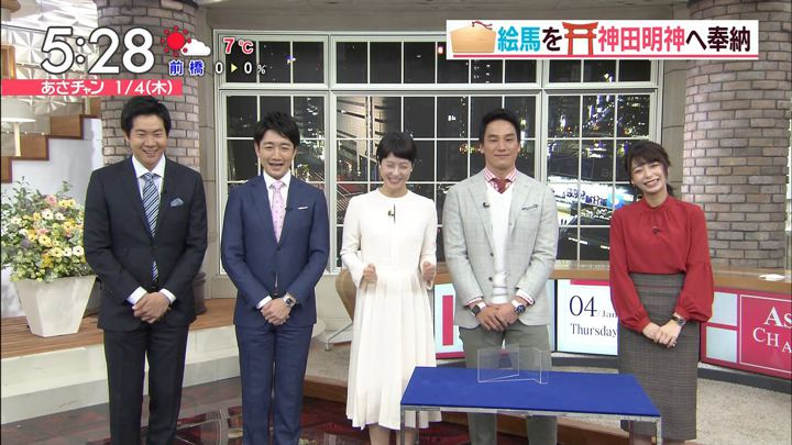 2018年01月04日宇垣美里の画像08枚目