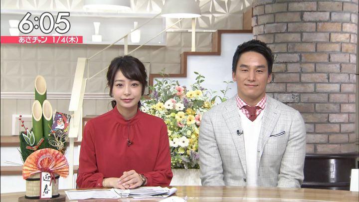 2018年01月04日宇垣美里の画像13枚目