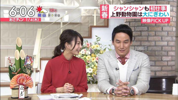 2018年01月04日宇垣美里の画像14枚目