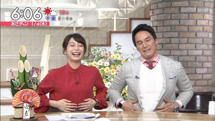 2018年01月04日宇垣美里の画像17枚目