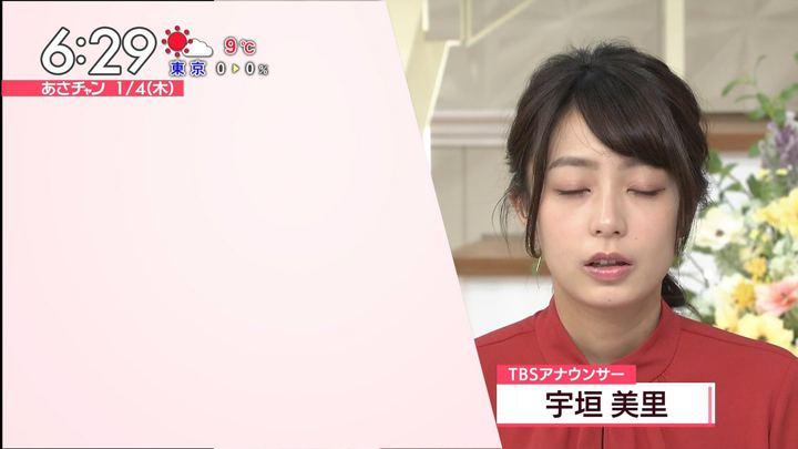 2018年01月04日宇垣美里の画像19枚目