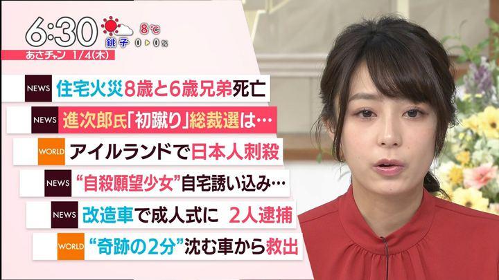 2018年01月04日宇垣美里の画像21枚目