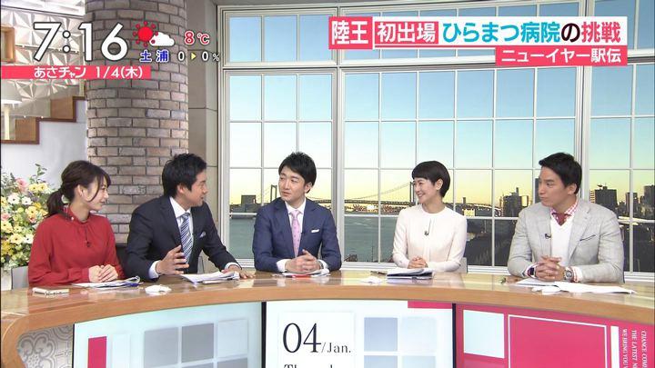 2018年01月04日宇垣美里の画像24枚目