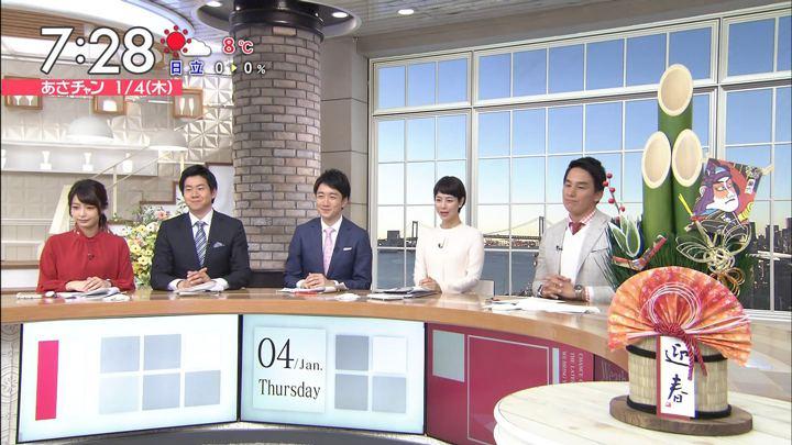 2018年01月04日宇垣美里の画像25枚目