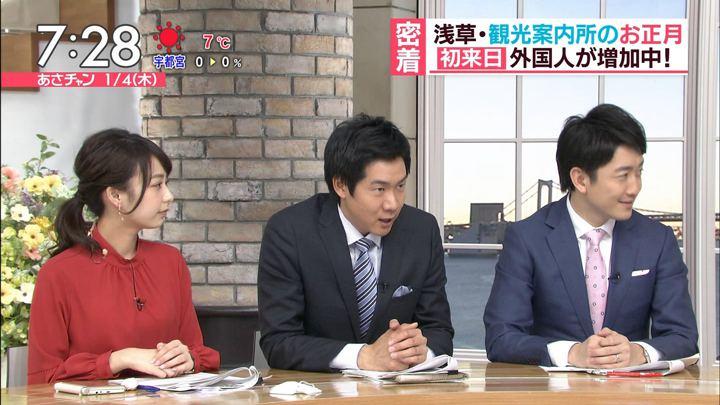 2018年01月04日宇垣美里の画像26枚目