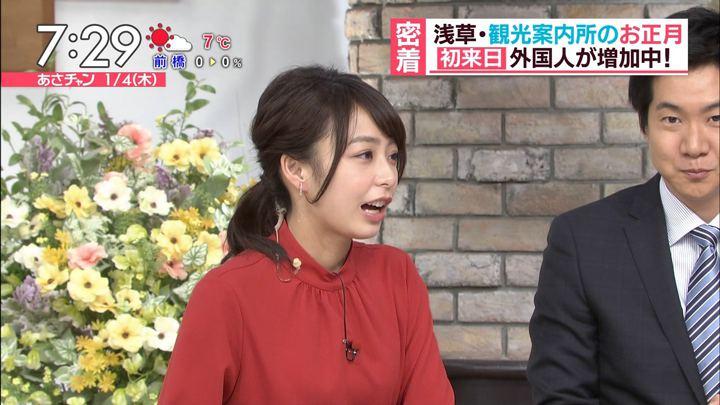 2018年01月04日宇垣美里の画像27枚目
