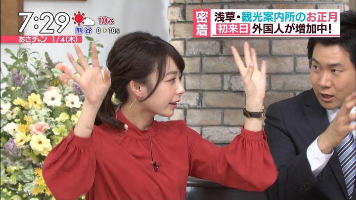 2018年01月04日宇垣美里の画像29枚目
