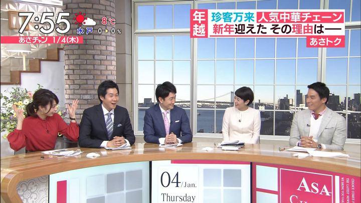 2018年01月04日宇垣美里の画像34枚目