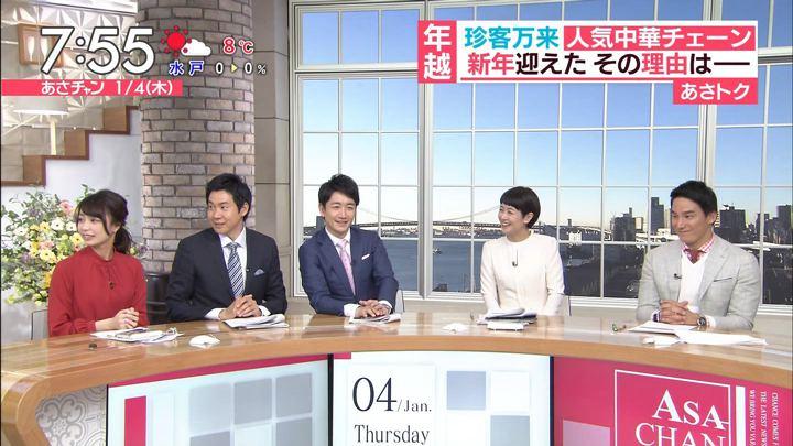 2018年01月04日宇垣美里の画像35枚目