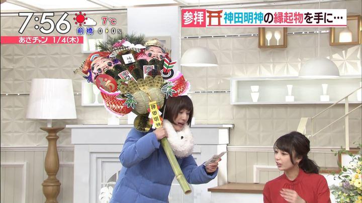 2018年01月04日宇垣美里の画像36枚目