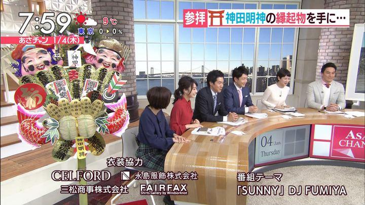 2018年01月04日宇垣美里の画像37枚目