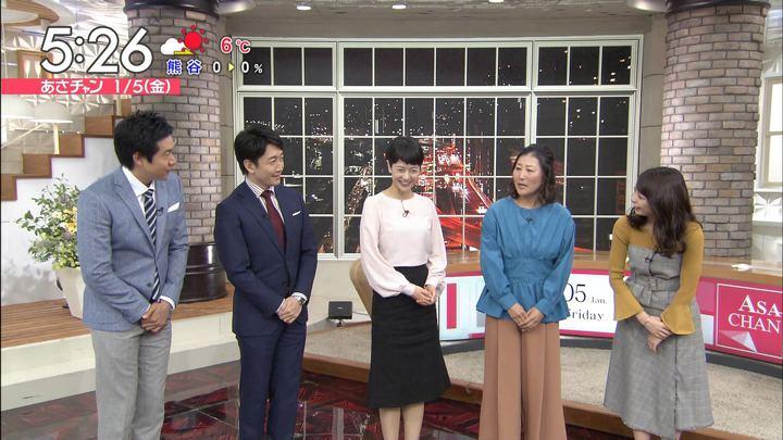 2018年01月05日宇垣美里の画像04枚目