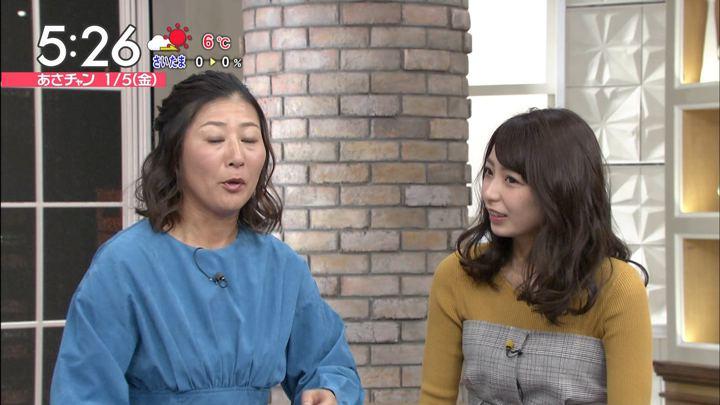 2018年01月05日宇垣美里の画像05枚目