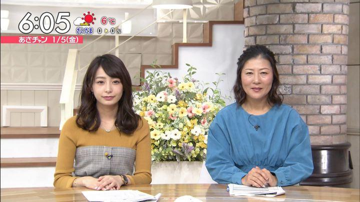 2018年01月05日宇垣美里の画像11枚目