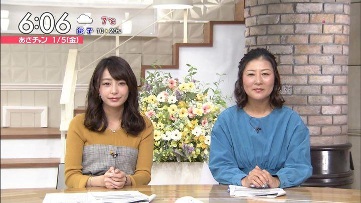 2018年01月05日宇垣美里の画像13枚目