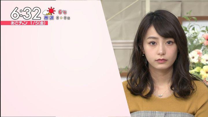 2018年01月05日宇垣美里の画像14枚目