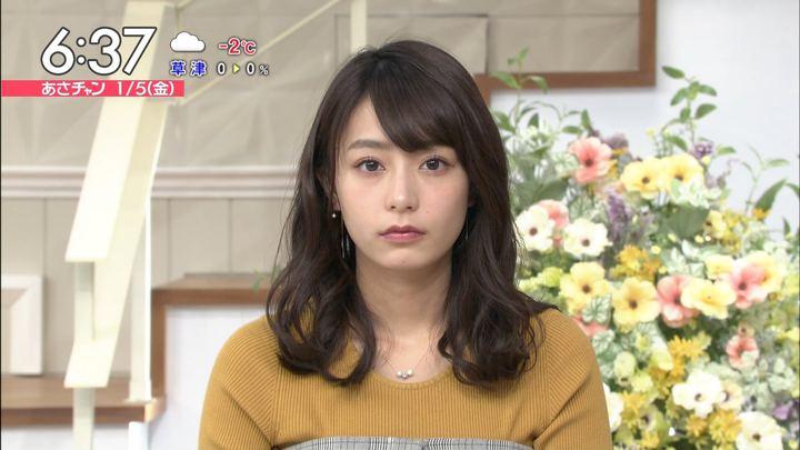 2018年01月05日宇垣美里の画像23枚目