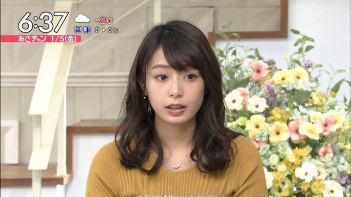 2018年01月05日宇垣美里の画像25枚目