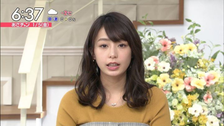 2018年01月05日宇垣美里の画像26枚目