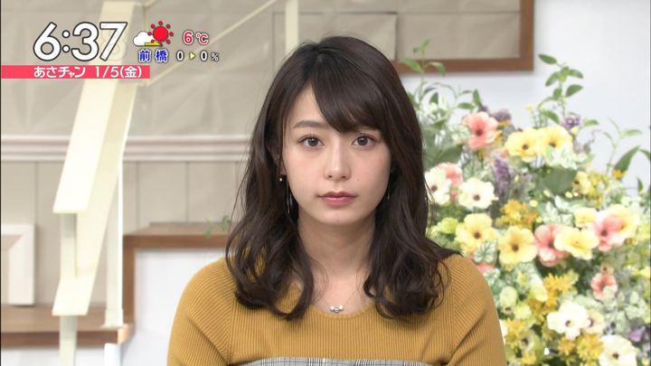 2018年01月05日宇垣美里の画像28枚目