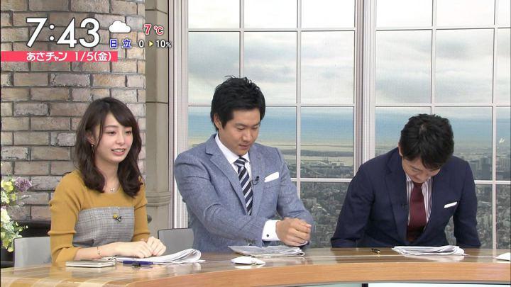 2018年01月05日宇垣美里の画像31枚目