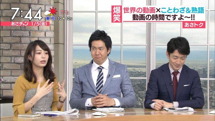 2018年01月05日宇垣美里の画像35枚目