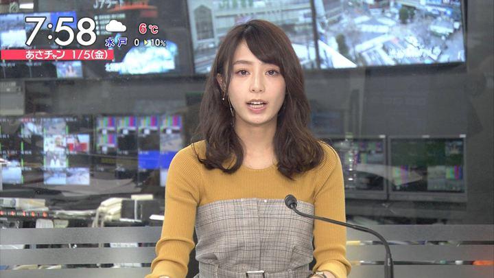 2018年01月05日宇垣美里の画像38枚目