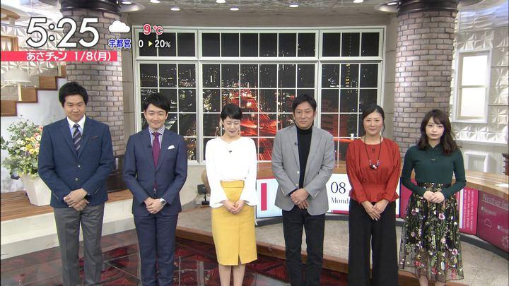 2018年01月08日宇垣美里の画像01枚目
