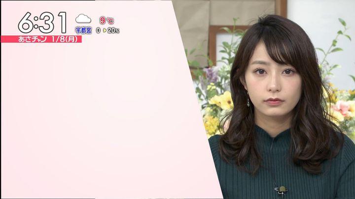 2018年01月08日宇垣美里の画像08枚目