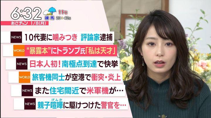 2018年01月08日宇垣美里の画像13枚目