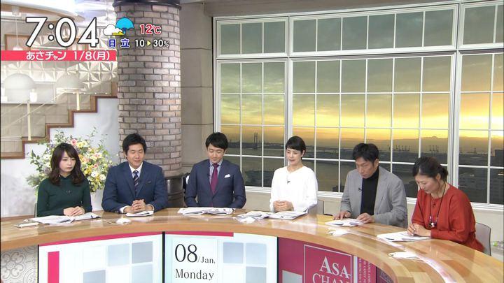 2018年01月08日宇垣美里の画像18枚目