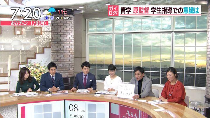 2018年01月08日宇垣美里の画像19枚目