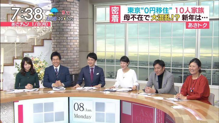 2018年01月08日宇垣美里の画像20枚目