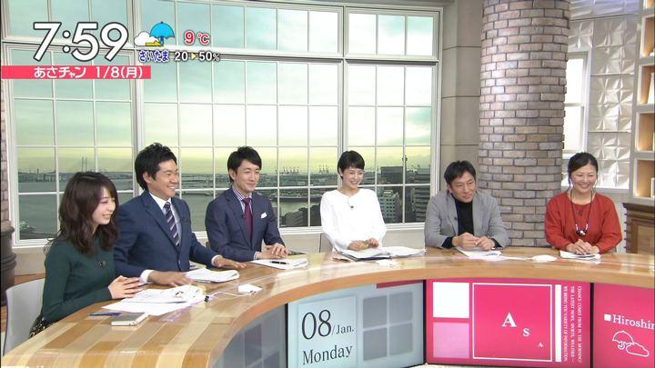 2018年01月08日宇垣美里の画像22枚目
