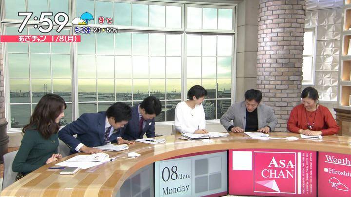 2018年01月08日宇垣美里の画像23枚目
