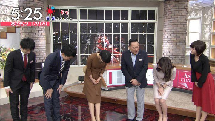 2018年01月09日宇垣美里の画像03枚目