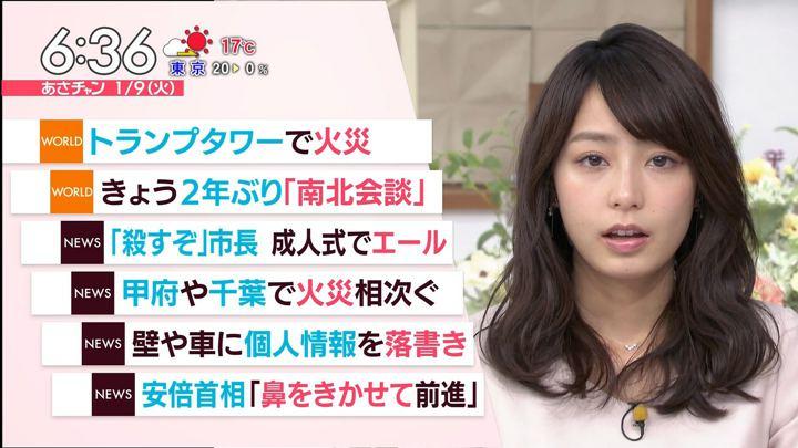 2018年01月09日宇垣美里の画像16枚目