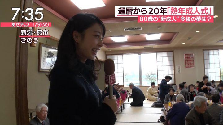 2018年01月09日宇垣美里の画像18枚目