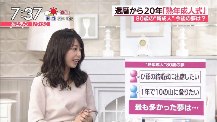 2018年01月09日宇垣美里の画像20枚目