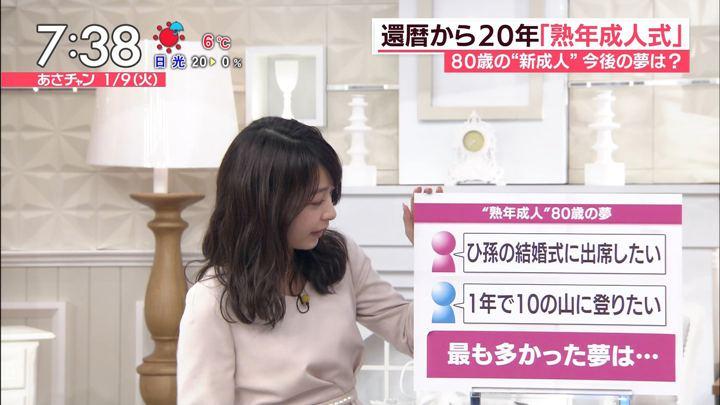 2018年01月09日宇垣美里の画像21枚目