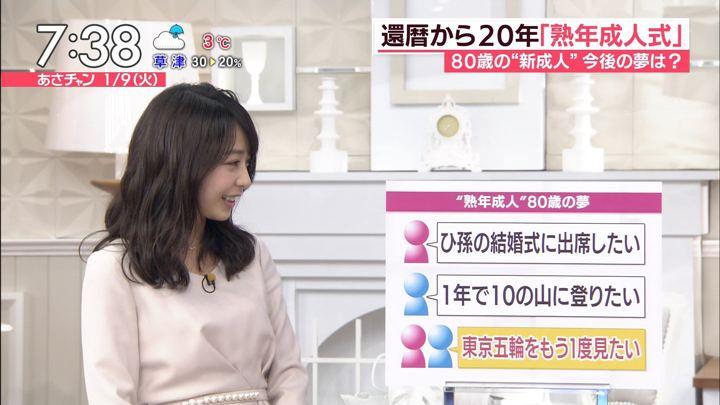 2018年01月09日宇垣美里の画像22枚目