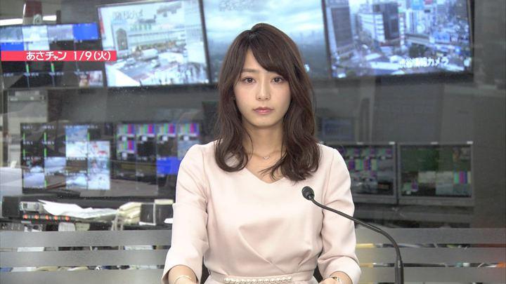 2018年01月09日宇垣美里の画像27枚目