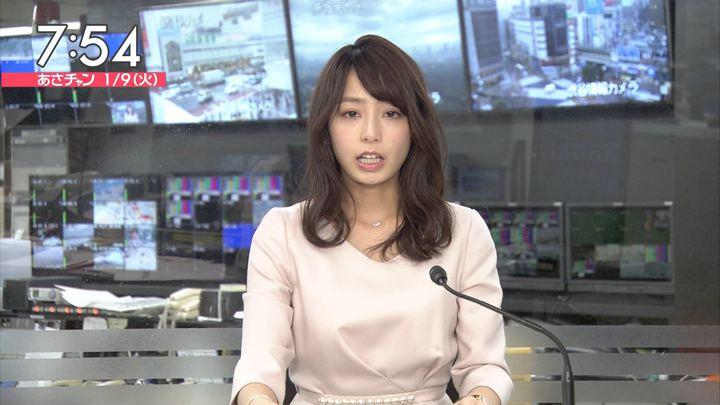 2018年01月09日宇垣美里の画像28枚目