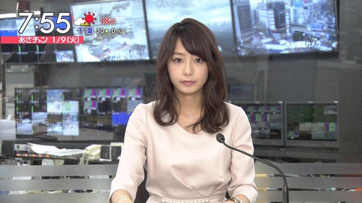 2018年01月09日宇垣美里の画像29枚目