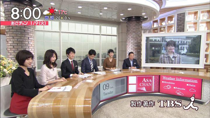 2018年01月09日宇垣美里の画像31枚目