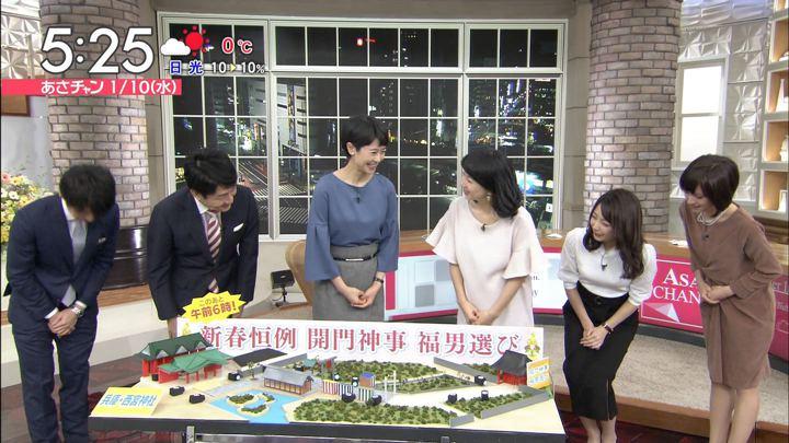 2018年01月10日宇垣美里の画像03枚目